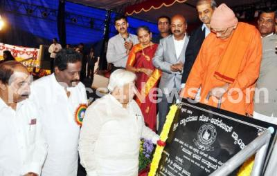 India Karnataka bangalore News Photo - Srimad Swami ...
